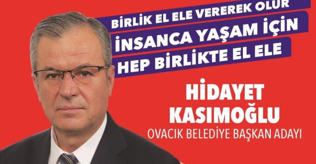Kasımoğlu'ndan Gazetemize Ziyaret