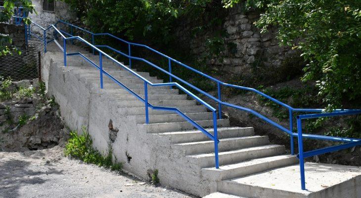 Merdiven Çalışmaları Devam Ediyor